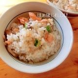 塩鮭と舞茸の混ぜご飯✿