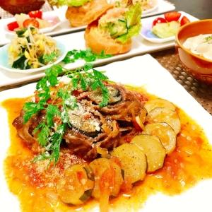 夏野菜たっぷり♡茄子の牛肉巻きトマト煮込み