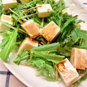 豆腐と水菜のバルサミコサラダ★大人の味わい★簡単!