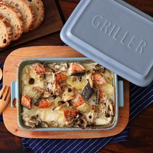 グリラーで 秋鮭とキノコの簡単グラタン