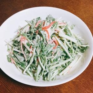 スイチリソースとマヨネーズの水菜サラダ
