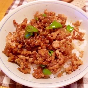 豚ひき肉で★生姜焼き風丼