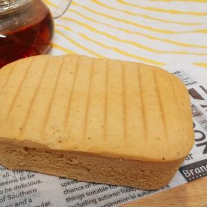 低糖質!ルイボスティーdeふわもちおから蒸しパン