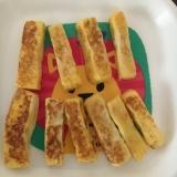 【離乳食後期】てづかみフレンチトースト