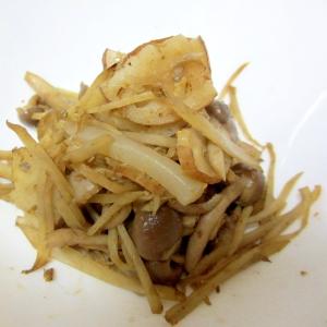 野菜とこんにゃくとしらすでナンプラーピリ辛キンピラ
