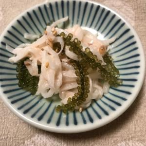 海ぶどうと大根のバジルシードサラダ