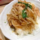 節約レシピ☆ご飯がすすむ鶏ももモヤシ
