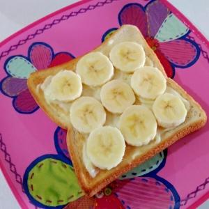 おやつトースト☆バナナサワークリームトースト