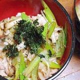 ねぎ塩豚丼(塩分0.85g)