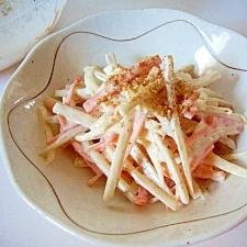 ごぼう サラダ