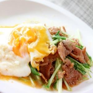半熟卵とろ~り★カリカリ豚バラ肉のバター生姜焼き