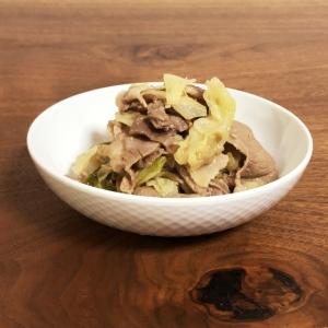 ホットクック☆簡単!豚肉とキャベツの回鍋肉