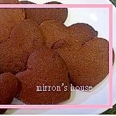 ハートのクッキー♪ホットケーキミックスで簡単