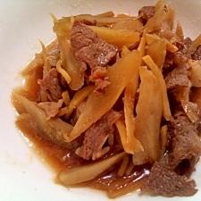 お弁当に♪牛肉とごぼうのしぐれ煮