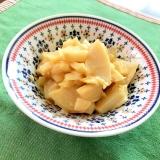 筍の柚味噌和え