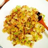 キャベツと鶏ひき肉の味噌炒め
