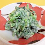 お弁当にも(^^)冷凍菜の花の辛子マヨネーズ和え♪