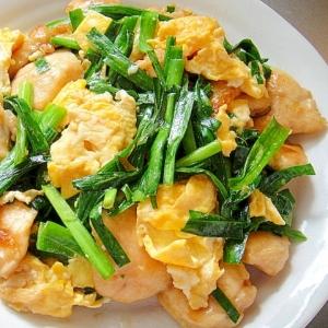 鶏むね肉とニラの卵炒め