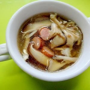 舞茸と椎茸ウインナーのコンソメスープ