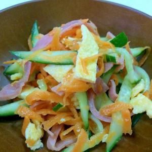 カラフル酢の物サラダ