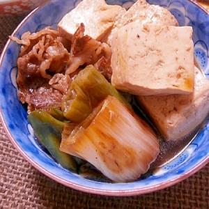 どれがお好み?「肉豆腐」