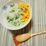 【七草粥】炒り卵でヘルシー七草がゆ