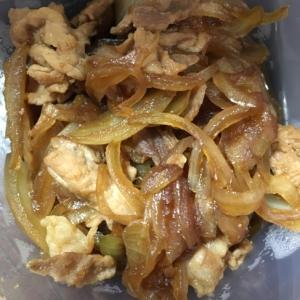 豚と玉ねぎの甘辛炒め