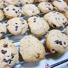 ♪ふわっサクッ☆チョコチップクッキー♪