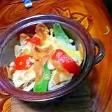 パプリカ&絹さや&サラダチキンのチーズマヨグラタン