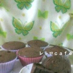 純ココアと米粉で作るカップケーキ風ブラウニー