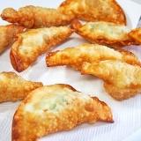 チーズとハムの揚げ餃子