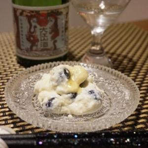 ワインに日本酒に、ブルーベリー白和え