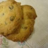 チョコがごろごろチョコとくるみのクッキー