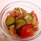 トマトときゅうりと玉ねぎのマリネ
