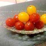 プチトマトのマリネ