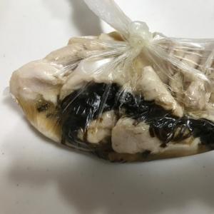 ポリ袋で!鶏軟骨の塩昆布和え