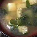 豆腐とわかめ、油揚げのみそ汁