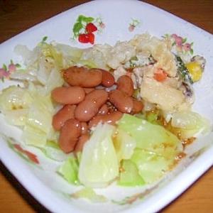 豆、キャベツ、ポテトのサラダ