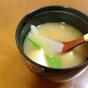 かぶと絹さやと豆腐のお味噌汁