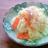 塩麹でキャベツと人参のモミモミポリ袋漬け