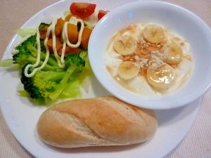 ☆緑黄色野菜サラダとヨーグルトdeワンプレート☆