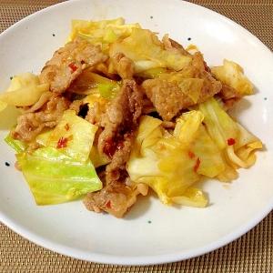 キャベツと豚肉のピリ辛回鍋肉