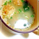 たこ焼き入りわかめスープ