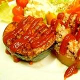 塩麹豆腐のふわふわミートローフinカボチャ