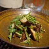 【能登素材】炙り椎茸と芹の柚子ぽん和え