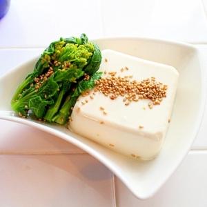 醤油胡麻で美味しい♪菜の花と豆腐の麺つゆがけ