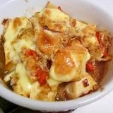すき焼き風豆腐のチーズ焼き