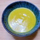 とろ~り濃い味 バターナッツかぼちゃのスープ