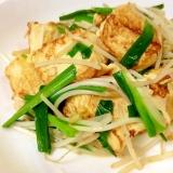 【ダイエットメニュー】豆腐とモヤシ炒め