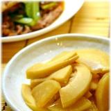 筍と大根の煮物